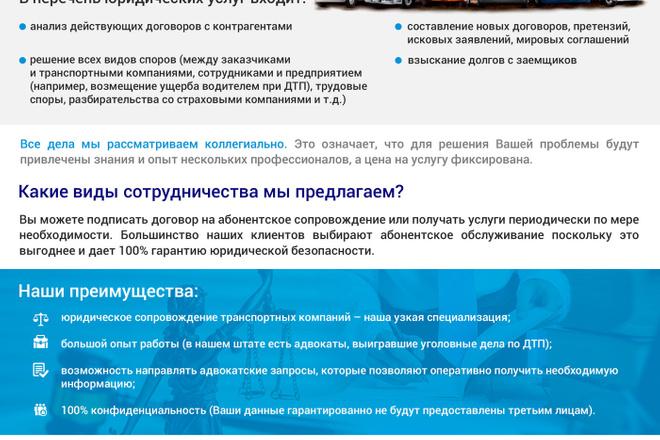 Создам дизайн коммерческого предложения 11 - kwork.ru