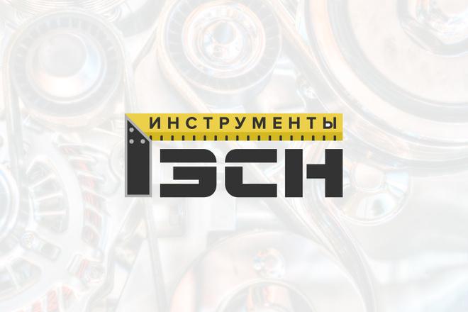 Профессиональная разработка логотипов и визуализация логотипов 17 - kwork.ru