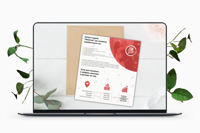 Дизайн Бизнес Презентаций 6 - kwork.ru