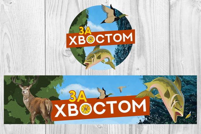 Обложка + ресайз или аватар 19 - kwork.ru