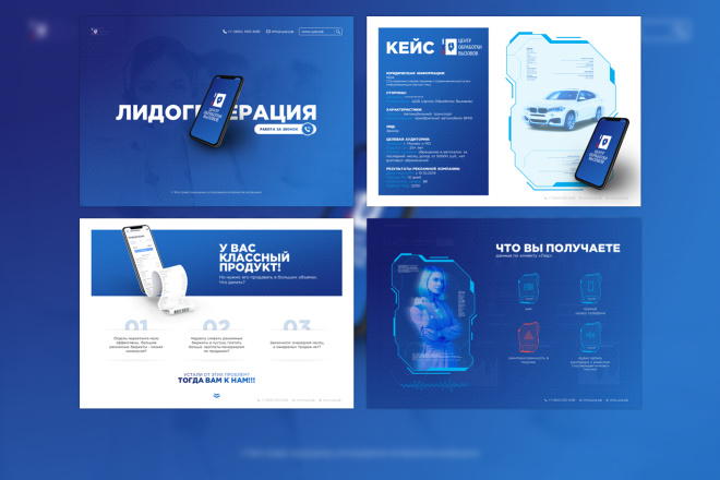 Оформление презентации товара, работы, услуги 6 - kwork.ru