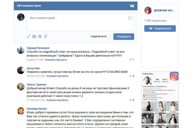 Доработка и исправления верстки. CMS WordPress, Joomla 38 - kwork.ru