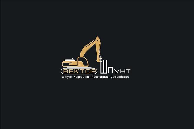 Разработаю логотип + подарок 170 - kwork.ru