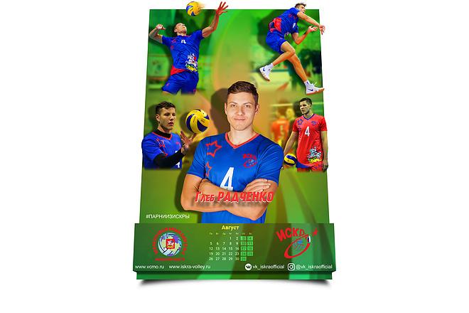 Объёмный и яркий баннер 13 - kwork.ru