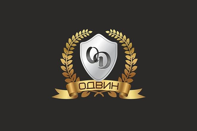 Отрисовка в векторе 13 - kwork.ru