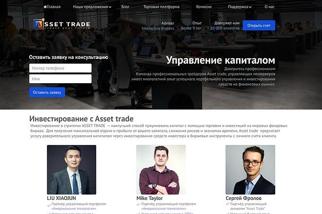Разработка дизайна лендинга 4 - kwork.ru