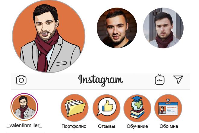 Нарисую для Вас иллюстрации в жанре карикатуры 54 - kwork.ru