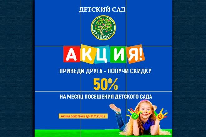 Сделаю инсталендинг 8 - kwork.ru