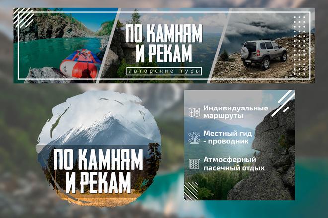 Обложка + ресайз или аватар 5 - kwork.ru