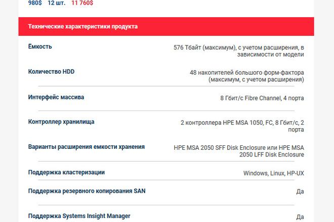 Сделаю адаптивную верстку HTML письма для e-mail рассылок 70 - kwork.ru