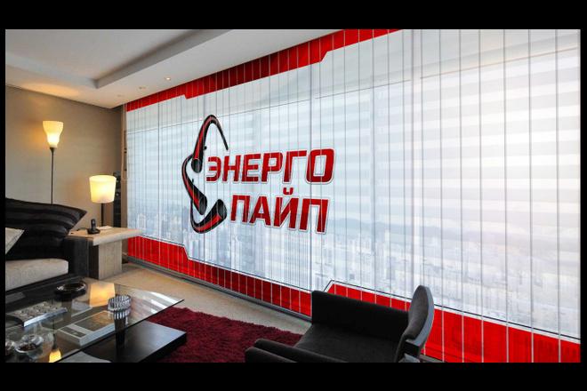 Разработаю дизайн билборда 8 - kwork.ru
