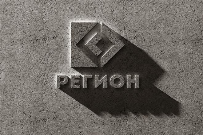 Логотип, который сразу запомнится и станет брендом 14 - kwork.ru