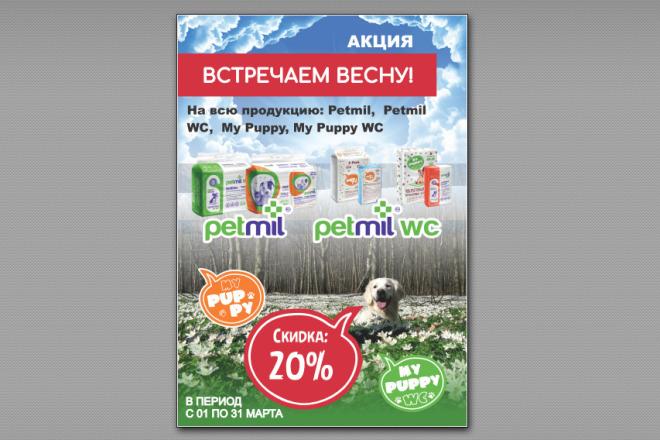 Исправлю дизайн презентации 4 - kwork.ru