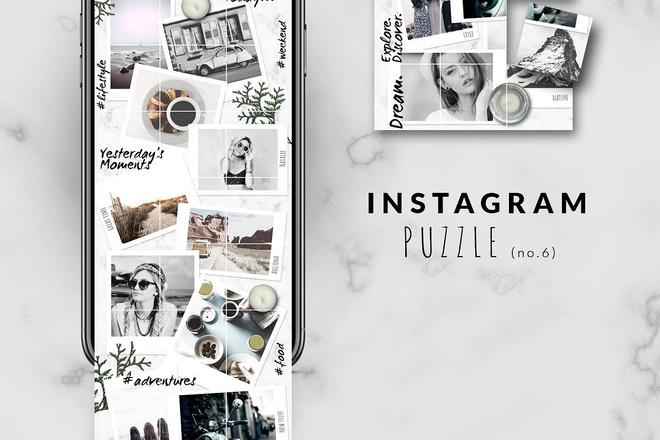 25000 шаблонов для Instagram, Вконтакте и Facebook + жирный Бонус 26 - kwork.ru