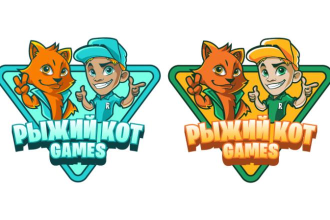 Разработка красивого лого 2 - kwork.ru