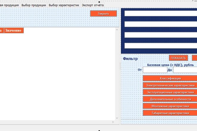 Напишу макрос в Excel VBA или exe 11 - kwork.ru
