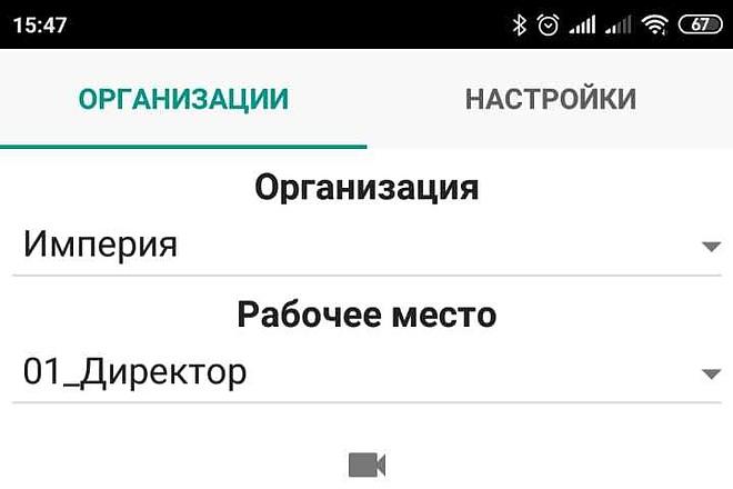 Напишу несложное приложение на Андроид 6 - kwork.ru