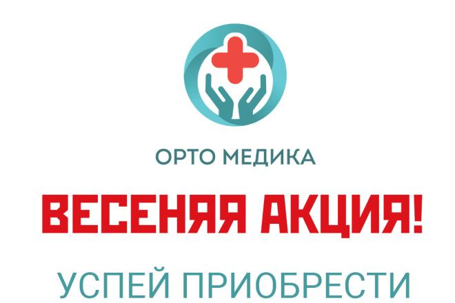 Разработка фирменного стиля 33 - kwork.ru
