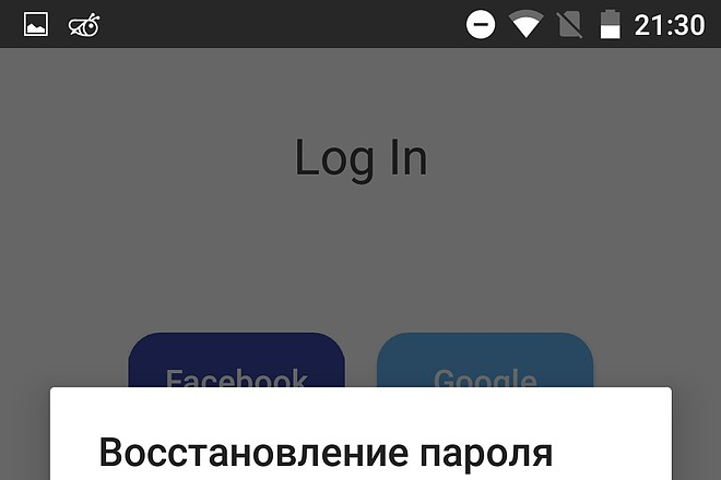 Приложение для ОС Android 6 - kwork.ru