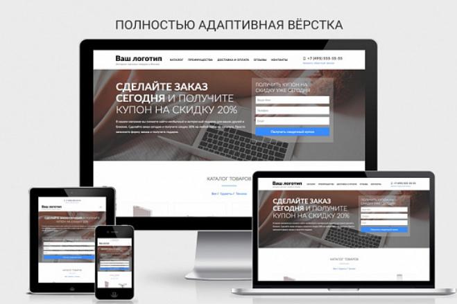 Уникальный дизайн Lаnding Page 1 - kwork.ru