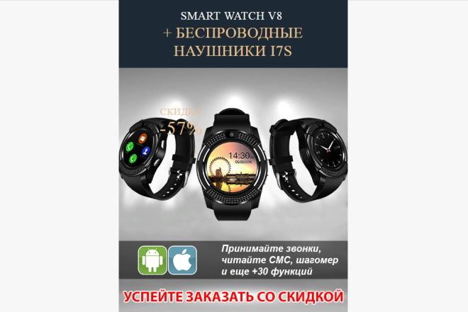Копия товарного лендинга плюс Мельдоний 15 - kwork.ru