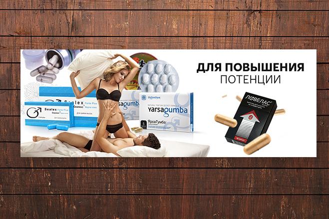 Изготовлю 4 интернет-баннера, статика.jpg Без мертвых зон 10 - kwork.ru