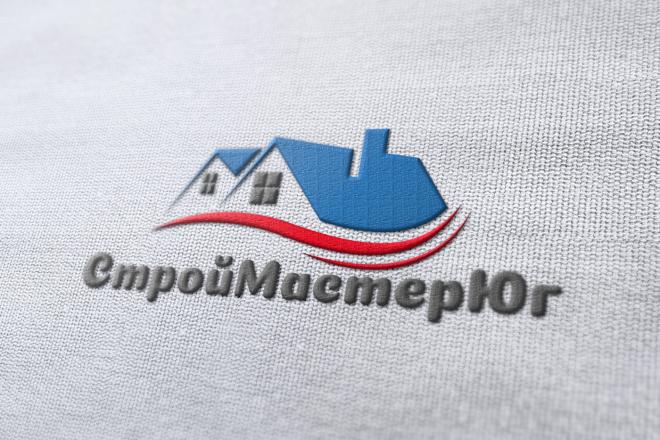 Логотип новый, креатив готовый 49 - kwork.ru