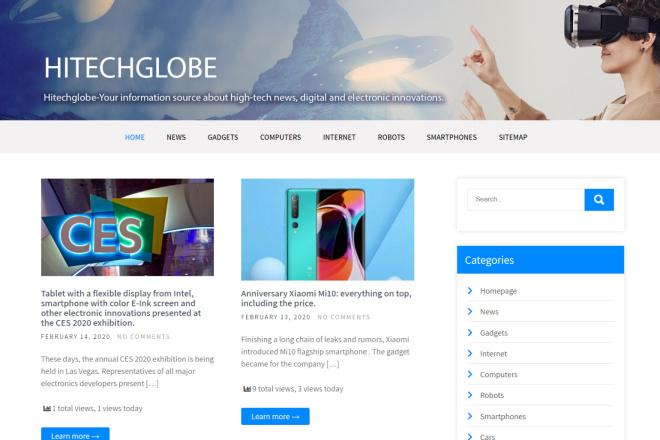Создам шапку для сайта в 3 вариантах 8 - kwork.ru