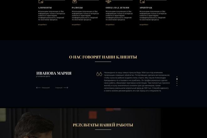 Уникальный дизайн сайта для вас. Интернет магазины и другие сайты 157 - kwork.ru