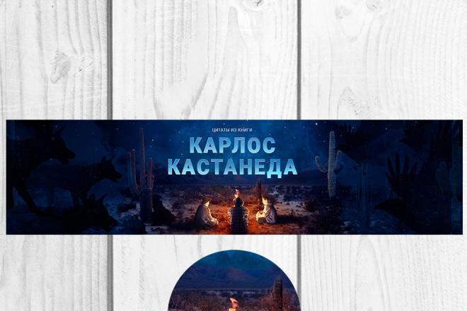 Сделаю 1 баннер статичный для интернета 2 - kwork.ru