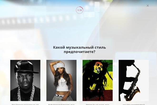 Квиз-лендинг под ключ 21 - kwork.ru