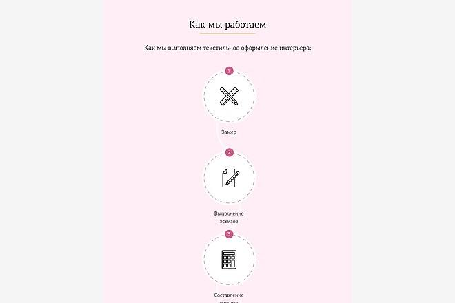 Разработаю дизайн Landing Page 21 - kwork.ru