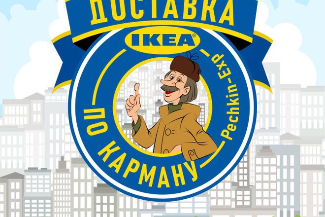 Иллюстрации, рисунки, комиксы 11 - kwork.ru