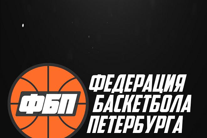 Логотип + Исходники 16 - kwork.ru