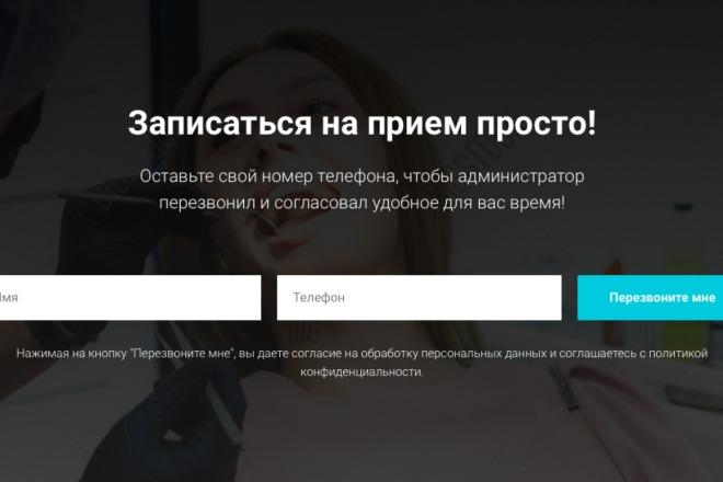 Создание сайта на Тильде 11 - kwork.ru