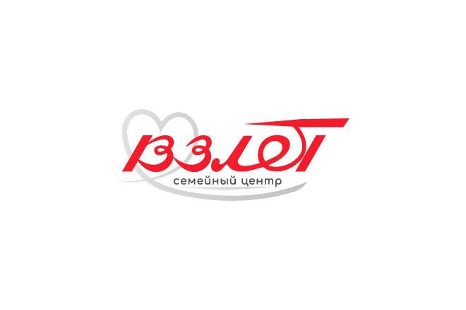 Дизайн вашего логотипа, исходники в подарок 19 - kwork.ru