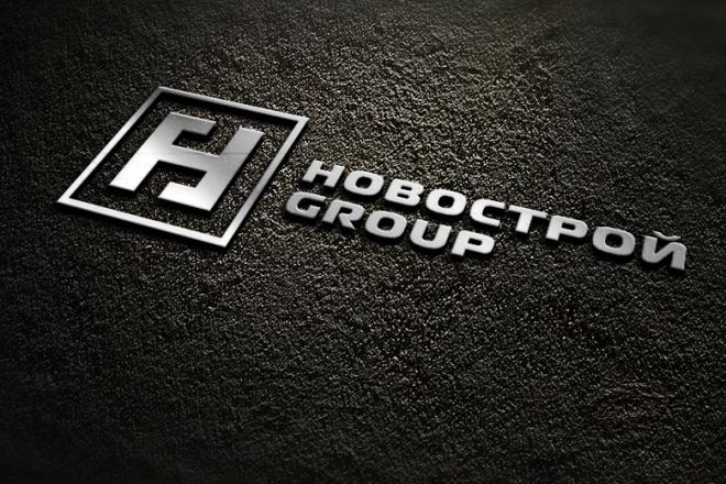 Создам уникальный логотип 31 - kwork.ru