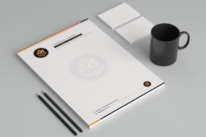 Создам фирменный стиль бланка 69 - kwork.ru