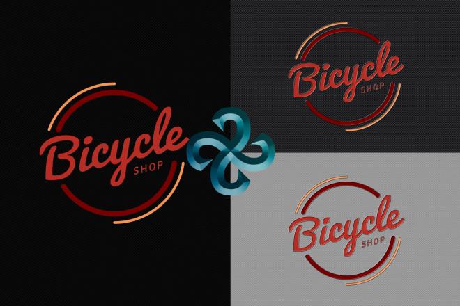 Логотип в кратчайшие сроки 3 - kwork.ru