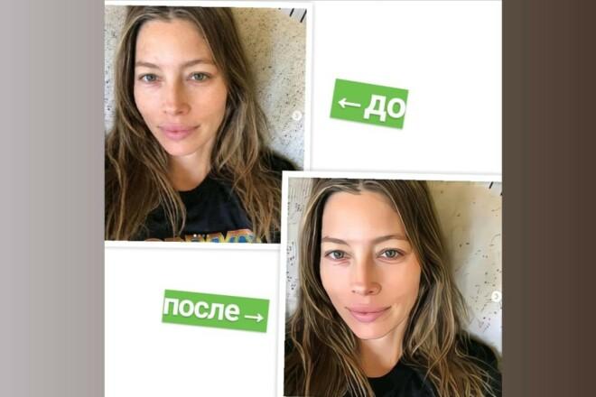 Обработаю фото а так же реставрирую фото с плохим качеством 3 - kwork.ru