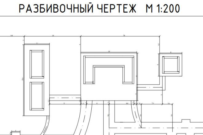 Сделаю ландшафтный дизайн участка 4 - kwork.ru
