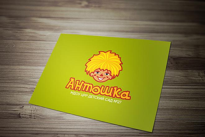 Создам качественный логотип 77 - kwork.ru