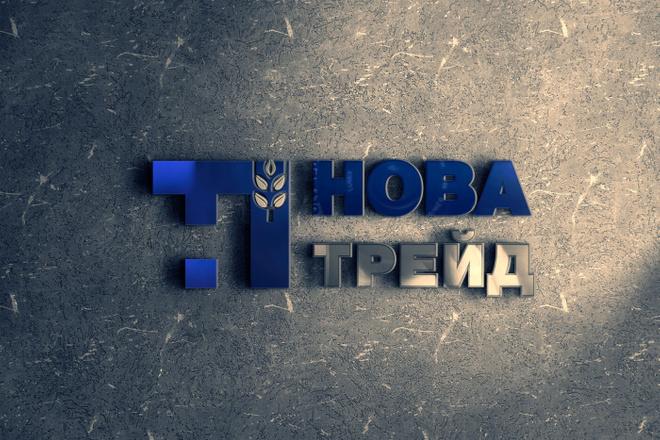 Разработаю дизайн логотипа 9 - kwork.ru