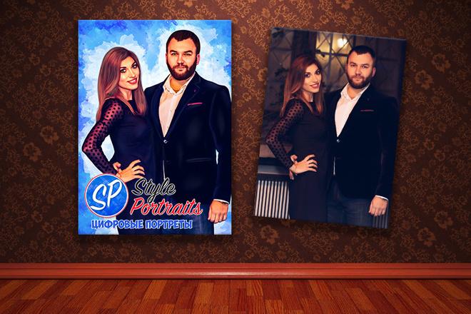 Цифровой портрет 23 - kwork.ru