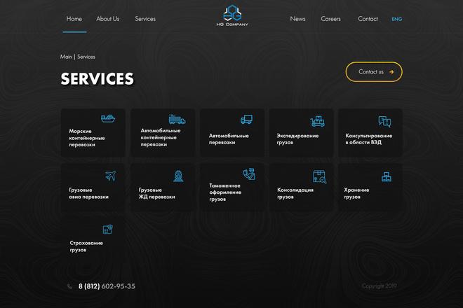 Дизайн одного блока Вашего сайта в PSD 68 - kwork.ru