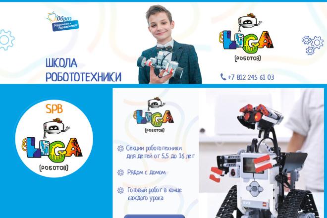 Полное оформление коммерческих групп ВКонтакте. Живые обложки 13 - kwork.ru