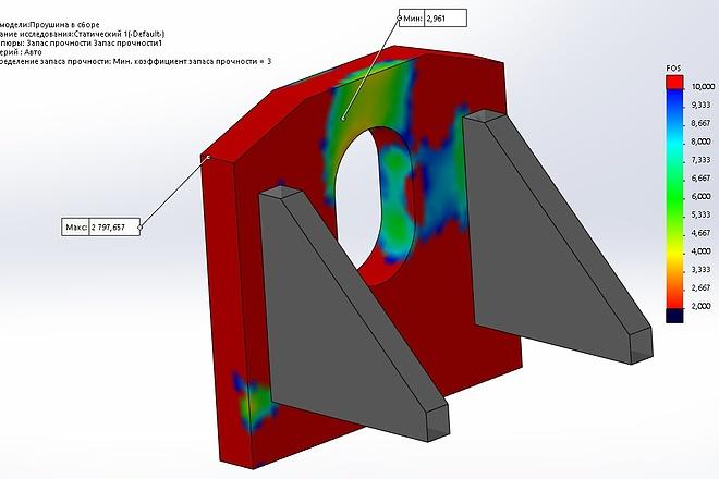 3D в SolidWorks. Расчеты. Чертежи 6 - kwork.ru