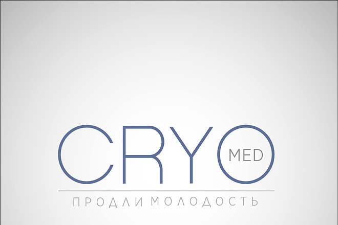 Разработаем Ваш уникальный и красивый логотип 6 - kwork.ru