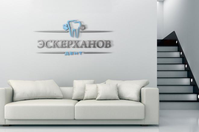 Разработаю дизайн логотипа 29 - kwork.ru