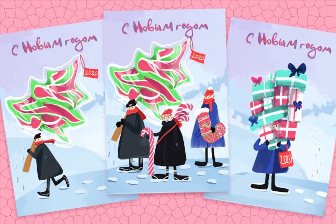 Нарисую праздничную открытку 3 - kwork.ru